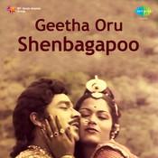 Geetha Oru Shenbagapoo Songs