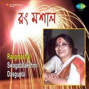 Rangmashal - Swagatalakshmi Dasgupta Songs