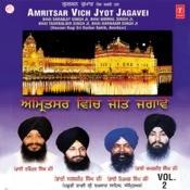 Tu Beant Koi Virla Jaanei Song