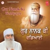 Gur Nanak Ki Wadiyayee Songs