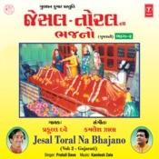 Jesal Toral Na Bhajano Songs