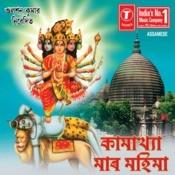 Kamakhya Maar Mahima Songs