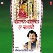 Khaala-Khaala Ae Samdhi Songs