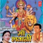Maa Bhawani Songs