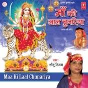 Maa Ki Laal Chunariya Song