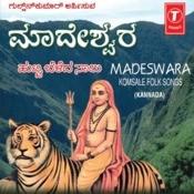 Madeswara Songs