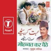 Mohabbat Kar Baithe Songs