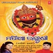 Nadia Rankuni Songs