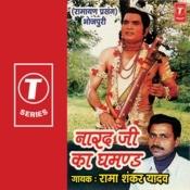 Narad Ji Ka Ghamand Songs