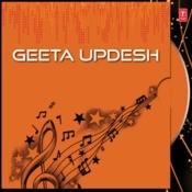Geeta Updesh Songs