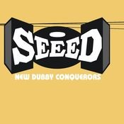 New Dubby Conquerors Songs