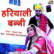 Hariyali Banni MP3 Song Download- Hariyali Banni Hariyali