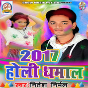Do Hajar Satrah Holi Dhamal Songs