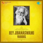 Hey Jibanaswami By Various Artistes Songs