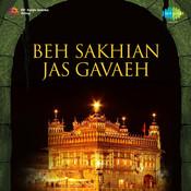 Beh Sakhian Jas Gavaeh Songs