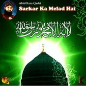 Sarkar Ka Melad Hai Songs