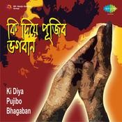 Ki Diya Pujibo Bhagaban Songs