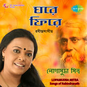 Lopamudra Ghare Phire Tagore Songs