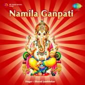 Namila Ganpati Comp Songs