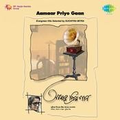 Aamaar Priyo Gaan - Suchita Mitra Vol 1 Songs