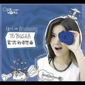 To Bossa - Ba Sha De Qi Xing Qu Songs