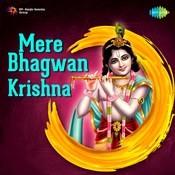 Aarti yugal kishore ki kije lyrics, Krishna bhagwan ki ...  |Bhagwan Krishna Aarti
