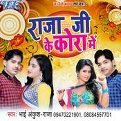 saiya ke sath madaiya me bhojpuri film song
