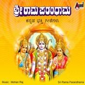 Seetharamara Kalyanotsava Song
