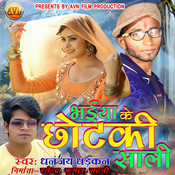 Bhaiya Ke Chhotaki Sali Songs