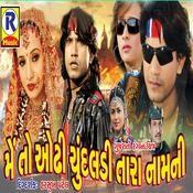 Gujarati picture apple vikram thakor nu sathi