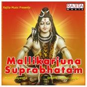 Mallikarjuna Suprabhatam Songs