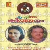 Krishnakeerthanam Songs