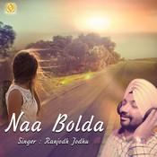 Naa Bolda Song