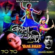 Balma Anari Songs