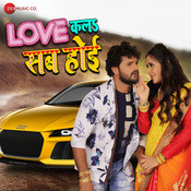 Love Kala Sab Hoi Ashish Verma Full Mp3 Song