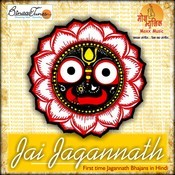 Jai Jagannath Songs
