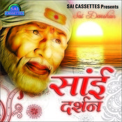 Sai Darshan Songs