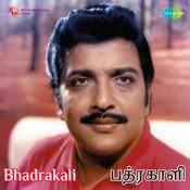 Bhadrakali Songs