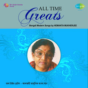 All Time Greats - More Gems From Tagore Songs