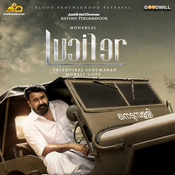 Lucifer Devarajan Master Full Mp3 Song