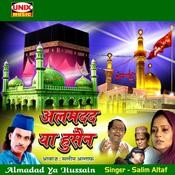 Lashkar Ali Ka Song