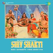 Shiv Shakti Songs