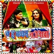 Main Hoon Bachchan Tu Hai Rekha Songs