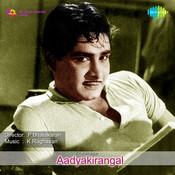 Aadyakirangal Songs