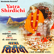 Yatra Shirdichi Songs