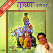 Krishn Krishn Kaho Re Songs