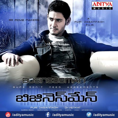 businessman full movie in hindi dubbed download