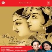 Mann Shringar Songs