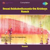 Swami Sukhabhodhananda - Om Krishnaya Nama Songs