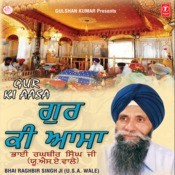 Gur Ki Aasa Songs